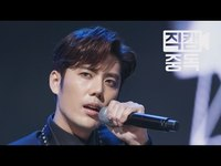 Thumbnail for the Kyu - [Fancam] Jong of SS301(더블에스 301 규종) PAIN @M COUNTDOWN 160218 link, provided by host site