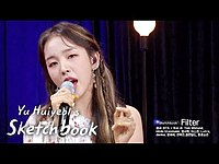Thumbnail for the Baek A Yeon - Filter (BTS) Cover Yu Huiyeol's Sketchbook link, provided by host site