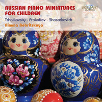 Thumbnail for the Dmitri Shostakovich - Five Pieces for Children: No. 5, Nocturne link, provided by host site