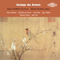 Thumbnail for the Richard Strauss - From Gesänge des Orients, Op. 77: I. Ihre Augen - II. Schwung - III. Huldigung link, provided by host site