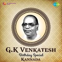 Thumbnail for the G.K. Venkatesh - G.K. Venkatesh - Birthday Special link, provided by host site