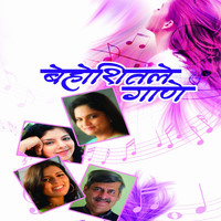 Thumbnail for the Devki Pandit - Gaat Raha Tu link, provided by host site
