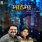 Thumbnail for the Jollee Abraham - Gaayenge Yesu link, provided by host site