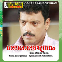 Thumbnail for the Berny-Ignatius - Gajarajamantram (Orginal Motion Picture Soundtrack) link, provided by host site