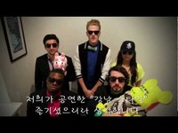 Thumbnail for the Pentatonix - Gangnam Style link, provided by host site