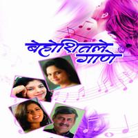 Thumbnail for the Devki Pandit - Garjat Aale Ghan link, provided by host site