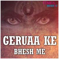 Thumbnail for the Ajit Singh - Gaura Ka Dekh Ke link, provided by host site