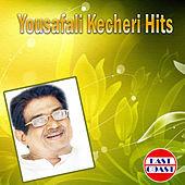 Thumbnail for the Neyyattinkara Vasudevan - Geyam Harinamadheyam link, provided by host site