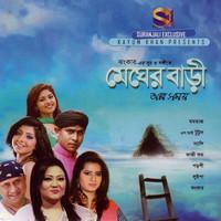 Thumbnail for the Porshi - Ghorer Kotha Porer Kotha link, provided by host site