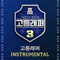 Thumbnail for the LEE YOUNG JI - GO HIGH [Prod. CODE KUNST] [Instrumental] link, provided by host site