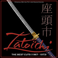 """Thumbnail for the Isao Tomita - Great Sword Battle on the Oil Ship (From """"Zatoichi Goes to the Fire Festival"""") link, provided by host site"""