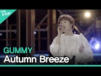 Thumbnail for the Gummy - 거미(GUMMY) - Autumn Breezeㅣ라이브 온 언플러그드(LIVE ON UNPLUGGED) 거미 편 link, provided by host site