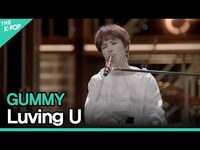 Thumbnail for the Gummy - 거미(GUMMY) - 러빙유(Luving U)ㅣ라이브 온 언플러그드(LIVE ON UNPLUGGED) 거미 편 link, provided by host site