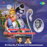 Thumbnail for the M. S. Rama Rao - Hanuman Chalisa link, provided by host site