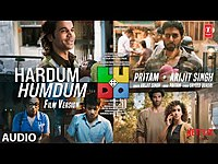 Thumbnail for the Ludo - Hardum Humdum Abhishek B, Aditya K, Rajkummar R, Sanya M, Fatima S | Arijit, Pritam link, provided by host site