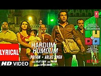Thumbnail for the Ludo - Hardum Humdum (Lyrical) Abhishek B, Aditya K, Rajkummar R, Sanya M, Fatima S | Arijit, Pritam link, provided by host site