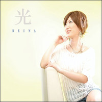 Thumbnail for the Reina - Hikari link, provided by host site