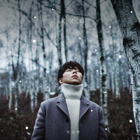 Thumbnail for the Jung Seung Hwan - His Voice link, provided by host site
