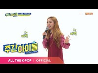 Thumbnail for the f(x) - Hit song Meadley of LUNA link, provided by host site