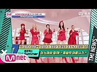 Thumbnail for the f(x) - 독특하고 개성이 넘치는 서머 송! 'Hot Summer' EP.53 link, provided by host site