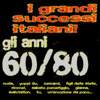 Thumbnail for the A.M.P. - I grandi successi italiani! Gli anni 60/80 (Nuda, Yuppi du, Cercami, Figli delle stelle, Rimmel, Sabato pomeriggio, Gianna, Svalutation, Tu, Un'emozione da poco...) link, provided by host site