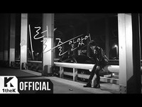Thumbnail for the BEAST - (비스트) I Knew It(이럴 줄 알았어) link, provided by host site