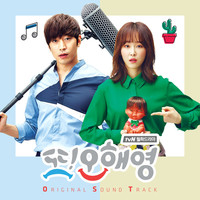 Thumbnail for the Jung Seung Hwan - If It Is You link, provided by host site