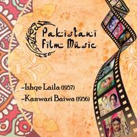 Thumbnail for the Iqbal Bano - Ik halki halki aahat hay ik mehka mehka saaya hay link, provided by host site