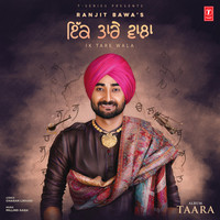 """Thumbnail for the Ranjit Bawa - Ik Tare Wala (From """"Taara"""") link, provided by host site"""