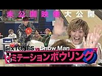 Thumbnail for the SixTONES - Imitation Rain (特典映像) [未公開] link, provided by host site