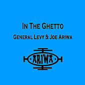 Thumbnail for the Joe Ariwa - In the Ghetto link, provided by host site