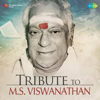 """Thumbnail for the T. M. Soundararajan - Indhiya Naadu - From """"Bharatha Vilas"""" link, provided by host site"""