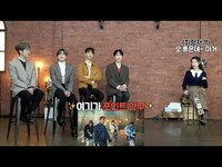 Thumbnail for the SHINee - 아이유(IU) Reaction | 'Don't Call Me' ☎❌ link, provided by host site