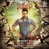 Thumbnail for the Mankirt Aulakh - Jatt Blood link, provided by host site