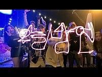 Thumbnail for the Jay Park - 박재범 (Jay Park), 기린 (KIRIN) - 오늘밤엔 Official link, provided by host site