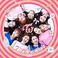 Thumbnail for the Twice - Jelly Jelly link, provided by host site