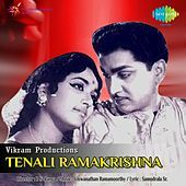 Thumbnail for the R. Balasaraswathi - Jhanjan Kankanamulu link, provided by host site
