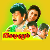 Thumbnail for the P. Jayachandran - Kaali Om Kaali link, provided by host site