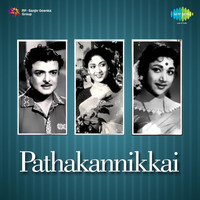 Thumbnail for the P.B. Sreenivas - Kaathal Enbathu - Version 1 link, provided by host site