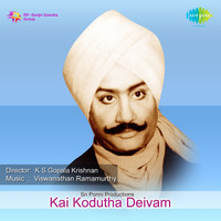 Thumbnail for the Viswanathan Ramamoorthy - Kai Kodutha Deivam (Original Motion Picture Soundtrack) link, provided by host site