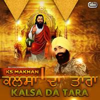 Thumbnail for the K.S Makhan - Kalsa Da Tara link, provided by host site