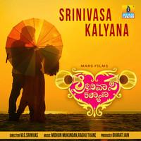 Thumbnail for the Deepak Doddera - Kanasina - Remix link, provided by host site