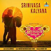 Thumbnail for the Deepak Doddera - Kanasina (Remix) link, provided by host site