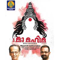 Thumbnail for the Suresh Gopi - Kannaki Pon Kaniye link, provided by host site