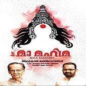 Thumbnail for the Suresh Gopi - Kannaki Ponkaniye (Male Version) link, provided by host site