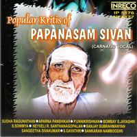 Thumbnail for the S. Gayathri - Kannanai Pani - Shanmukhapriya - Adi link, provided by host site
