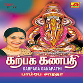 Thumbnail for the Bombay Saradha - Karpaga Ganapathi link, provided by host site