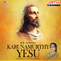 Thumbnail for the B K Sumitra - Karunamurthy Yesu link, provided by host site