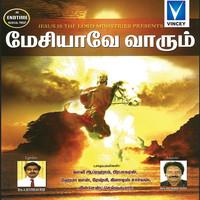 Thumbnail for the Jollee Abraham - Kirubasanathil Veetriruppavare link, provided by host site