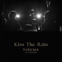 Thumbnail for the Yiruma - Kiss The Rain (Orchestra Version) link, provided by host site